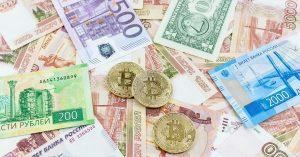 Cos'è la moneta e che centra con Bitcoin